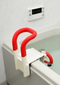 介護用品  浴槽手すり