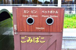 ゴミの分別 ゴミ箱